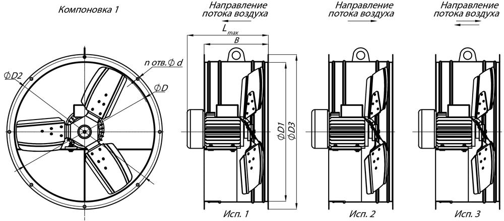 gabaritno-prisoedinitelnie-razmeri_ventilyatora_vo_06_300_1